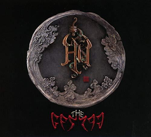 The Hu - The Gereg