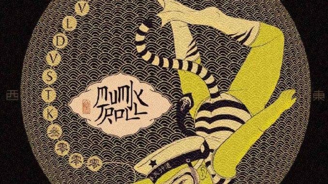 CD-Cover Mumiy Troll