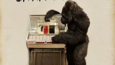 Bruno Mars offeriert uns seine ganz eigene Jukebox