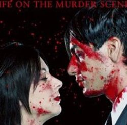 My Chemical Romance Life On The Murderscene DVD Cover