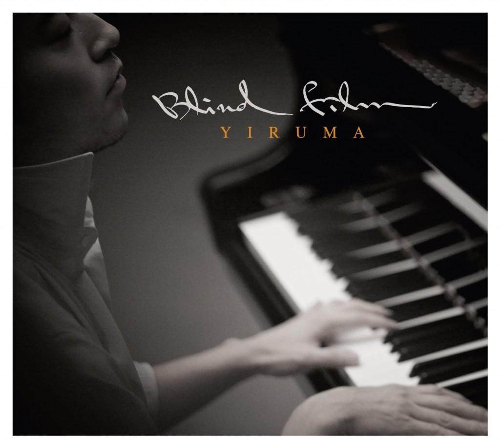 """Yiruma – """"Blind Film"""": Ein neuer Soundtrack für melancholisches Kopfkino"""