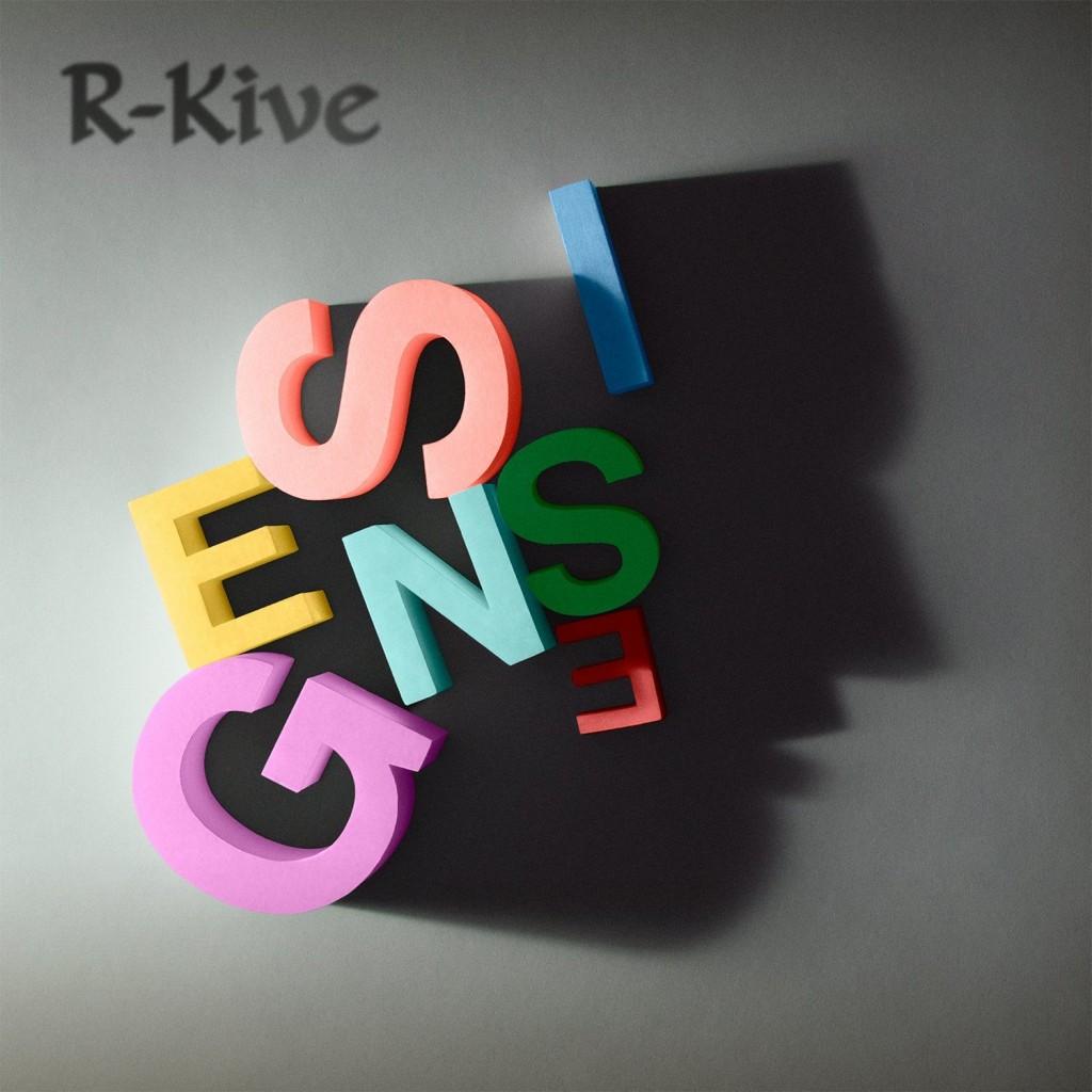 Genesis – R-Kive: Fünf Köche würzen die selbe Suppe