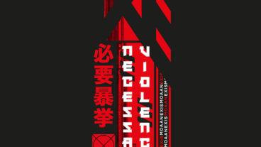 Moaan Exis: post-apokalyptischer Industrial Punk Techno