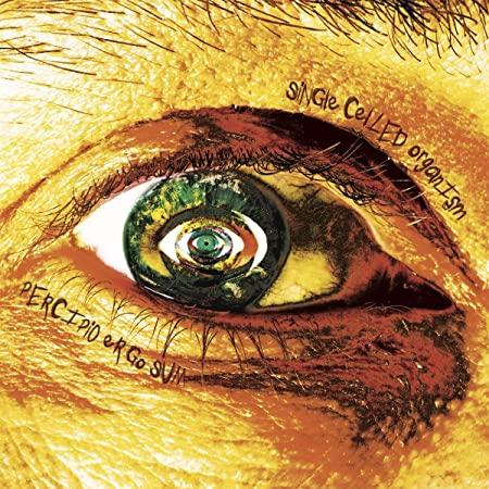 Single Celled Organism: Das neue Konzeptalbum spinnt die Geschichte weiter